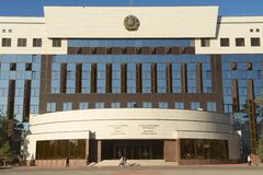 Exterior of the council of Astana city building, Astana, Kazakhstan. Royalty Free Stock Images