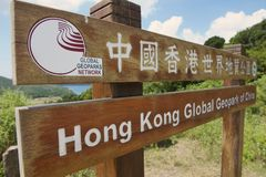 Exterior de Hong Kong Global Geopark do sinal da entrada de China, Hong Kong, China Imagens de Stock Royalty Free
