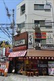 Exterior de Japão Kobe Street Restaurant Fotografia de Stock Royalty Free