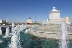 Exterior de la fuente en Astaná, Kazajistán Imagen de archivo libre de regalías