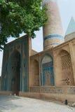 Exterior de la mezquita de Natanz en Natanz, Irán imagen de archivo libre de regalías