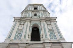 Exterior del campanario en el St Sofia Cathedral en Kiev Kyiv, Ucrania Fotos de archivo libres de regalías
