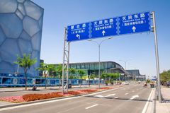Exterior del centro de Aquatics de nacional de Pekín fotografía de archivo