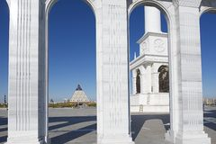 Exterior detail of the Kazakh Eli monument in Astana, Kazakhstan. Royalty Free Stock Image