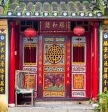 Exterior do templo Imagens de Stock Royalty Free