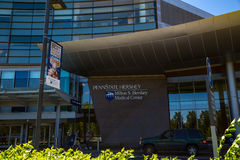 Exterior Entrance at Penn State Hershey Medical Center Royalty Free Stock Photography