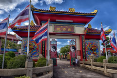 Exterior of the entrance to the Anek Kusala Sala Viharn Sien Chinese temple in Pattaya, Thailand. PATTAYA, THAILAND - 26.06.2017: Exterior of the entrance to stock photography