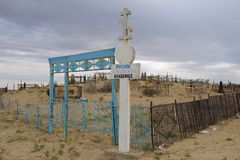 Exterior of the entrance to the declined Russian Orthodox cemetery in Aralsk, Kazakhstan. Royalty Free Stock Photos