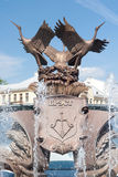 Exterior of fountain on Independance Square, Minsk Stock Images