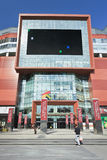 Exterior Joy City Shopping Mall, Beijing, China. BEIJING-MARCH 2, 2012. Joy City shopping mall at Beijing on March 2, 2012. As the first large shopping center in Royalty Free Stock Image