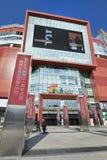 Exterior Joy City Shopping Mall, Beijing, China Royalty Free Stock Photos