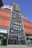Exterior Joy City Shopping Mall, Beijing, China Royalty Free Stock Photography