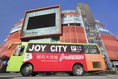 Exterior Joy City Shopping Mall, Beijing, China. BEIJING-MARCH 2, 2012. Joy City shopping mall at Beijing on March 2, 2012. As the first large shopping center in Stock Photo