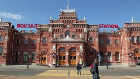 The Exterior of Kazan 1 railway station terminal stock video