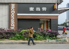 Exterior of McDonalds store stock photo