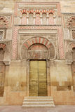Exterior of Mezquita in Cordoba Stock Photography