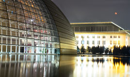 Exterior night view of National Opera Theater Royalty Free Stock Image