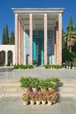 Exterior of the Saadi mausoleum in Shiraz, Iran. Royalty Free Stock Images