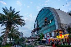 Exterior of Select citywalk delhi Stock Photo