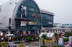 Exterior of Select citywalk in Delhi Royalty Free Stock Photos