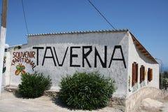 Exterior of small Greek tavern Stock Photos
