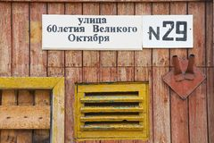 Exterior of the street sign at the house wall at the abandoned Russian arctic settlement Pyramiden, Norway. royalty free stock photos