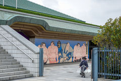 Exterior of Tokyo National Sumo Hall Stock Photo