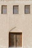Exterior tradicional del árabe Fotografía de archivo