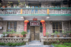 Exterior of a traditional Chinese house in Fenghuang, China Royalty Free Stock Image