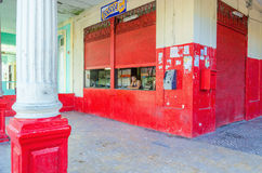 Exterior of the typical Cuban shop in Cuba Royalty Free Stock Photo