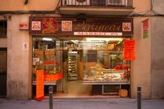 Exterior view of a bakery in a small laneway royalty free stock photo
