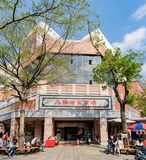 Exterior view of a clouth shopping mall at Dihua Street, Dadaocheng royalty free stock photography