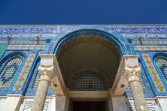 Dome of the Rock, Jerusalem. Exterior view of the Dome of the Rock Al Qubbet As-Sahra in Arabic in the holy site of the Old City in Jerusalem, Israel royalty free stock photo