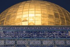 Dome of the Rock, Jerusalem. Exterior view of the Dome of the Rock Al Qubbet As-Sahra in Arabic in the holy site of the Old City in Jerusalem, Israel stock image