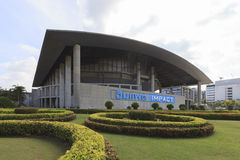 Exterior  view of the Impact arena convention hall. Royalty Free Stock Photos