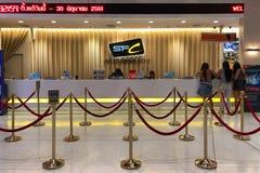 Exterior view of SF Cinema at the Terminal 21 shopping mall. BANGKOK THAILAND - 27 DEC 2017 Exterior view of SF Cinema at the Terminal 21 shopping mall, It is Royalty Free Stock Photography