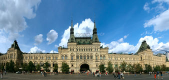 Exterior view of the State Department Store in Red Square. Mosc Royalty Free Stock Photo