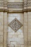 Exterior wall of Al-Hakim mosque ,Cairo, Egypt. Stock Photo