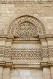 Exterior wall of Al-Hakim mosque ,Cairo, Egypt. Royalty Free Stock Photo