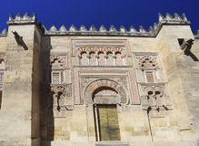 Exterior walls of Great Mosque and Cathedral of Cordoba. Spain Royalty Free Stock Photos
