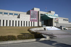 Exterior of War Memorial Korea Royalty Free Stock Photos