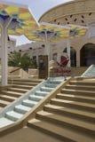 External павильона Катара стоковые изображения