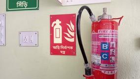 Extingisher огня стоковое изображение