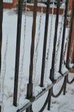 Extra veiligheidsmaatregelen Stock Foto