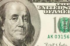 Extracto de Bill de dólar 100 Fotografía de archivo