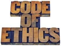 Extracto de la palabra del código ético en el tipo de madera Fotografía de archivo libre de regalías