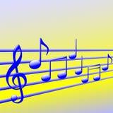 Extracto de las notas musicales ilustración del vector