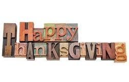 Extracto feliz de la palabra de la acción de gracias en el tipo de madera Imágenes de archivo libres de regalías