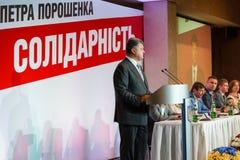 Extraordinary congress of the political party Royalty Free Stock Photos