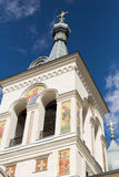 Extras of the Orthodox Church beautiful Stock Images